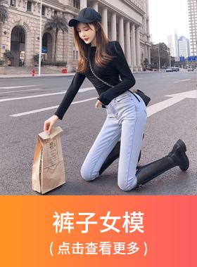 裤子女模_裤模 腿模  裤子模特  淘宝模特